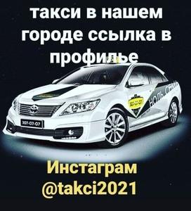 Приглашаем водителей с личным автотранспортом к выгодному сотрудничест - Изображение #1, Объявление #1703293