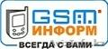Ищем дилеров в Семипалатинске для открытия SMS-центра