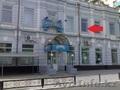 Аренда офисных помещений в САМОМ ЦЕНТРЕ города