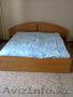 продам кровать 2-ух спальную кровать