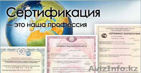 Центр сертификации франшиза
