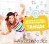 Сеть детских творческих клубов Children's Club г.Семей
